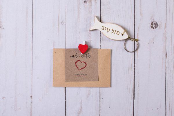 מתנות קטנוות - מחזיק מפתחות דג